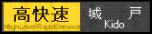 nhr6900_led.png