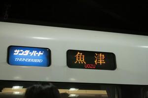 s-kIMG_8092.jpg