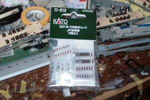 s-kIMG_8523.jpg