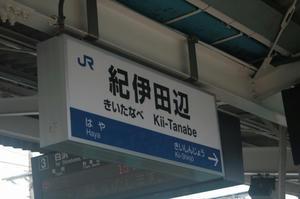 s-kIMG_0472.jpg