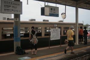 s-kIMG_0497.jpg