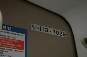 s-kIMG_0499.jpg