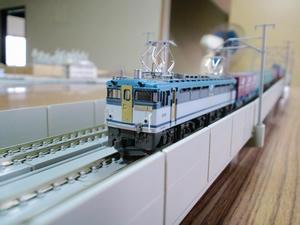 6f8b86c3.jpeg