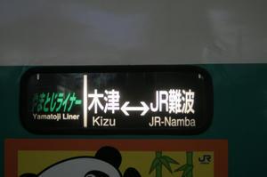 s-kIMG_1141.jpg