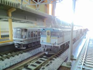 6cc8f80b.jpeg