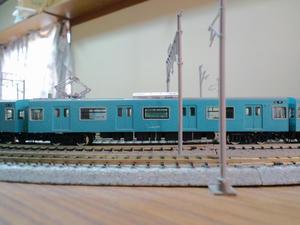 390c830b.jpeg