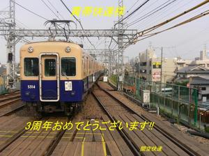 s-r269.jpg
