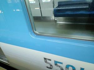 b50e933c.jpeg