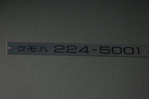 s-rIMG_2897.jpg