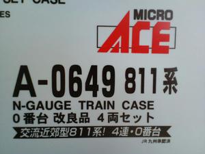 s-rCA3C0898.jpg