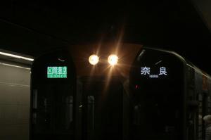 s-rIMG_3167.jpg