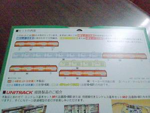 s-rCA3C1021.jpg