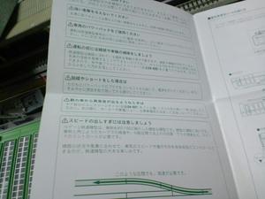 s-rCA3C1023.jpg