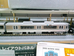 s-rCA3C1036.jpg