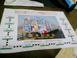 s-wCA3C0175.jpg