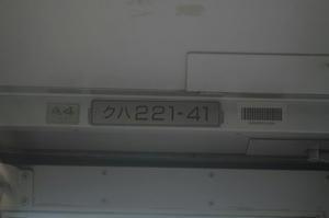 s-wIMG_4137.jpg