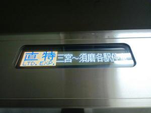 s-wCA3C0236.jpg