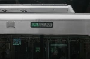 s-wIMG_4187.jpg