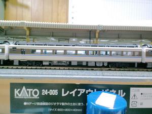 s-wCA3C0338.jpg