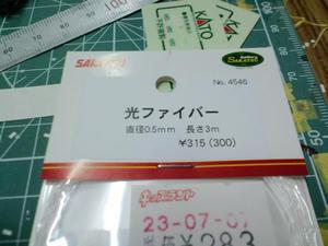 s-wCA3C0653.jpg