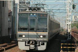 s-wIMG_5056.jpg