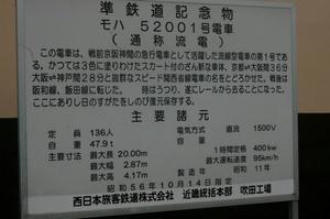 s-wIMG_6070.jpg