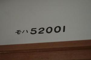 s-wIMG_6074.jpg