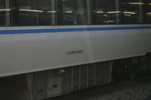 s-wIMG_6740.jpg
