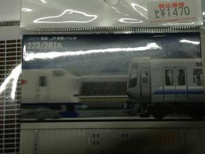 s-iIMG_0381.jpg