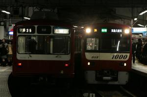 s-wIMG_6931.jpg
