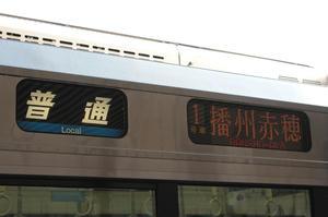 s-wwIMG_0263.JPG
