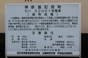 s-wwIMG_0842.JPG