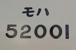 s-wwIMG_0856.JPG
