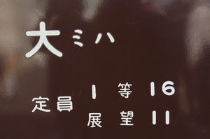 s-wwIMG_1016.JPG