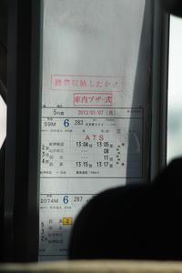 s-wwIMG_2007.JPG