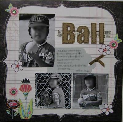 s-ball.jpg
