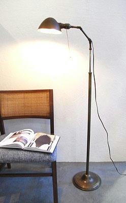 Antique Floor Lamp Hubbel