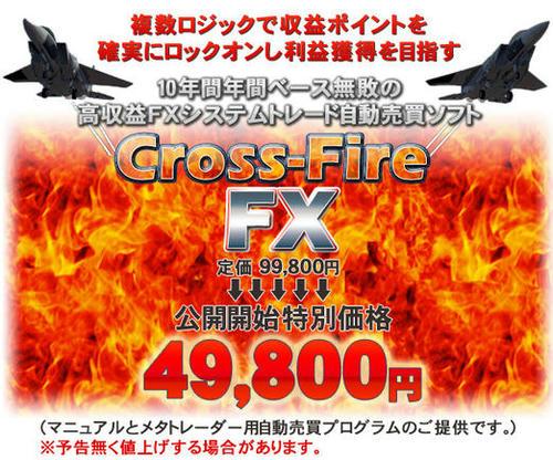cross3.jpg