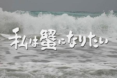 「鎌田吾作」でググると詳細がわかるかも知れません。