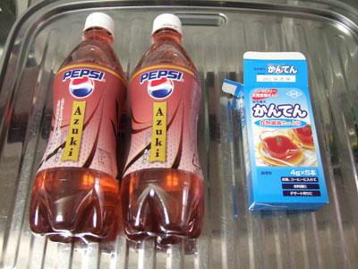 総額500円程度。片方は原液試飲用。
