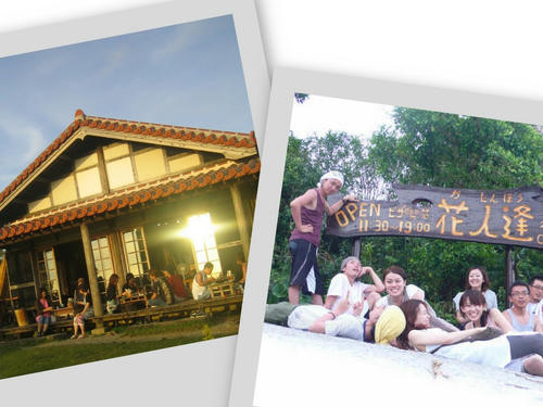 collage1-7.jpg