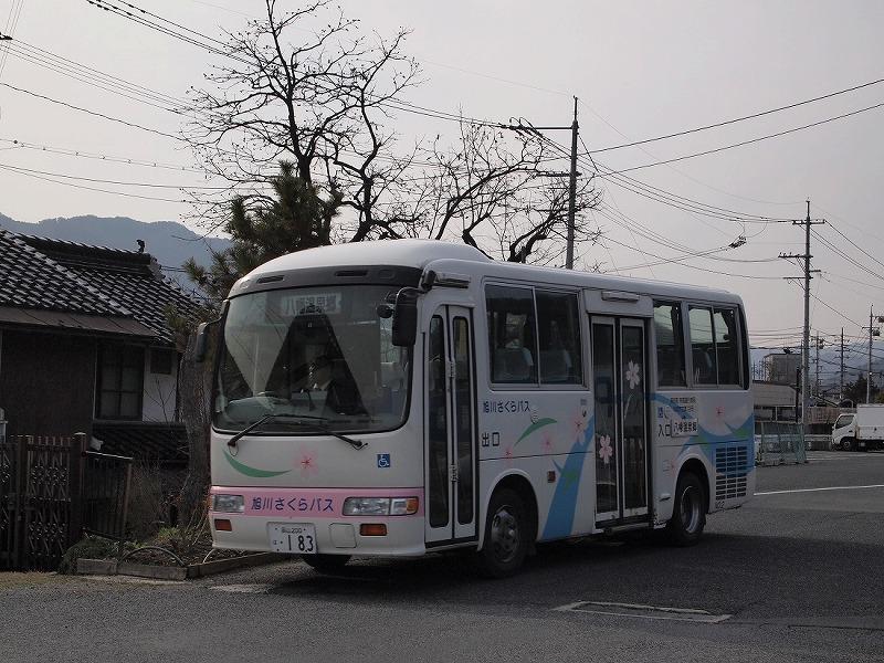 旭川さくらバスに乗車 ひいろ~...