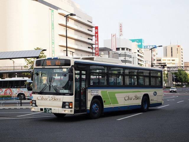 中国バス:シトラスライナーに乗...