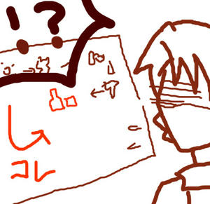 shiritori.jpg