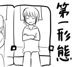 gogaku03.jpg
