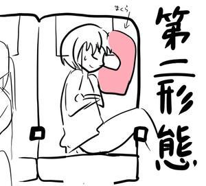 gogaku04.jpg