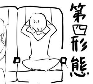 gogaku06.jpg
