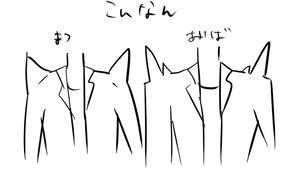 kokuritsu10.jpg