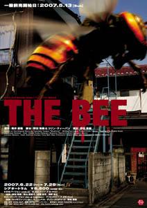 the_bee.jpg