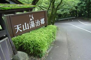 20070709_6.jpg